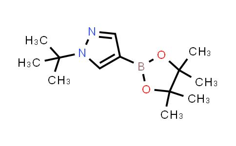 1-(tert-butyl)-4-(4,4,5,5-tetramethyl-1,3,2-dioxaborolan-2-yl)-1H-pyrazole