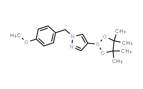 BP24432 | 1105039-88-0 | 1-(4-methoxybenzyl)-4-(4,4,5,5-tetramethyl-1,3,2-dioxaborolan-2-yl)-1H-pyrazole