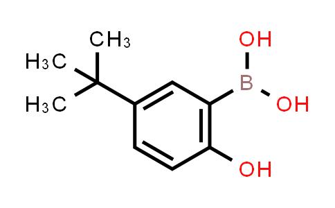 (5-(tert-butyl)-2-hydroxyphenyl)boronic acid