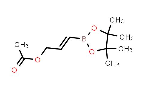 BP24537 | 161395-97-7 | (E)-3-(4,4,5,5-tetramethyl-1,3,2-dioxaborolan-2-yl)allyl acetate