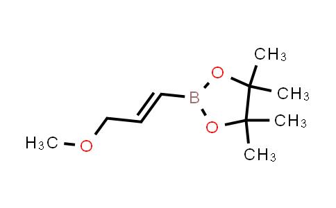 (E)-2-(3-methoxyprop-1-en-1-yl)-4,4,5,5-tetramethyl-1,3,2-dioxaborolane