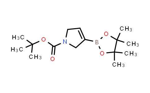 tert-butyl 3-(4,4,5,5-tetramethyl-1,3,2-dioxaborolan-2-yl)-2,5-dihydro-1H-pyrrole-1-carboxylate