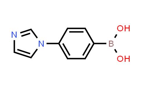 4-(1H-imidazol-1-yl)phenylboronic acid