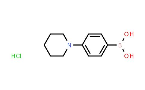 BP24646 | 229009-42-1 | 4-(piperidin-1-yl)phenylboronic acid hydrochloride