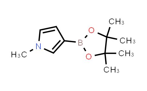 BP24652 | 953040-54-5 | 1-methyl-3-(4,4,5,5-tetramethyl-1,3,2-dioxaborolan-2-yl)-1H-pyrrole