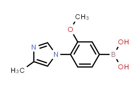 BP24713 | 1145786-45-3 | 3-methoxy-4-(4-methyl-1H-imidazol-1-yl)phenylboronic acid