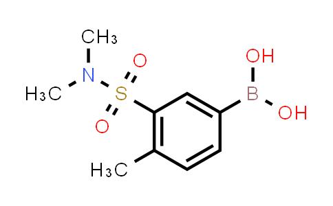 BP24736 | 1704067-08-2 | 3-(N,N-dimethylsulfamoyl)-4-methylphenylboronic acid