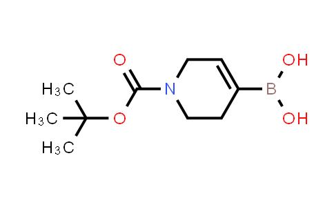 BP24766 | 844501-00-4 | (1-(tert-Butoxycarbonyl)-1,2,3,6-tetrahydropyridin-4-yl)boronic acid