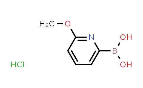 BP24784 | 372963-51-4 | 2-Methoxypyridine-6-boronic acid, hydrochloride salt