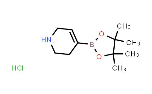 BP24811 | 1121057-75-7 | 1,2,3,6-Tetrahydropyridine-4-yl-boronic acid pinacol ester hydrochloride