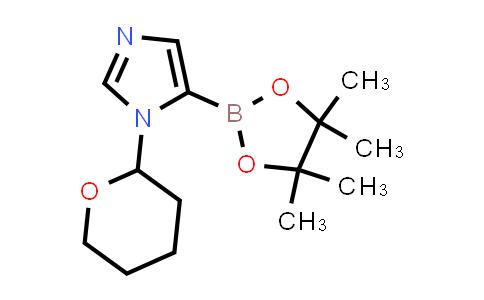 BP24841 | 1029684-37-4 | 1-(Tetrahydro-pyran-2-yl)-1H-imidazole-5-boronic acid pinacol ester