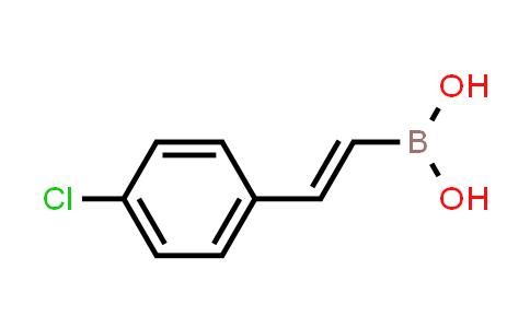 Trans-2-(4-Chlorophenyl)Vinylboronic Acid