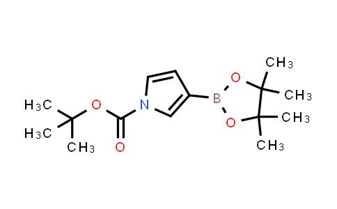 BP24980 | 935278-73-2 | 1-BOC-PYRROLE-3-BORONIC ACID PINACOL ESTER