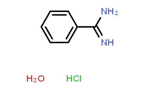 206752-36-5 | 一水盐酸苯甲脒