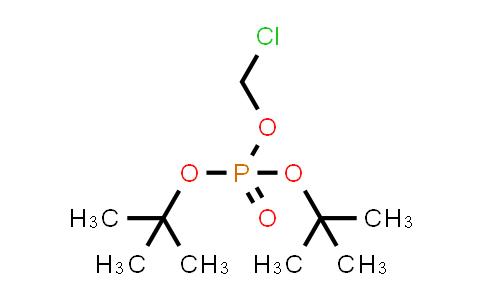 BF12470 | 229625-50-7 | 二叔丁基氯甲基磷酸酯