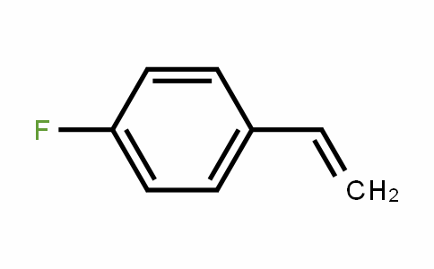 405-99-2 | 4-氟苯乙烯