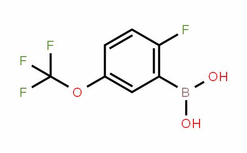 881402-22-8 | 2-Fluoro-5-(trifluoromethoxy)benzeneboronic acid