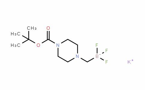 936329-97-4 | (4-叔丁氧羰基哌嗪-1-基)甲基三氟硼酸钾
