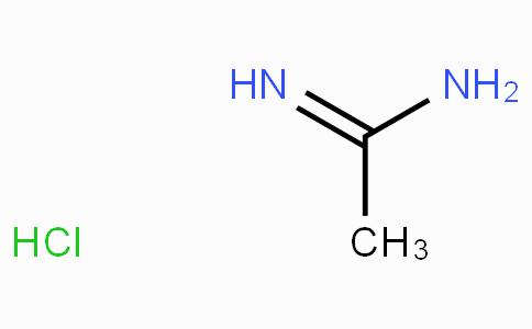 Acetamidine hydrochloride