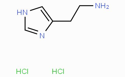 2-(1H-Imidazol-4-yl)ethanamine dihydrochloride
