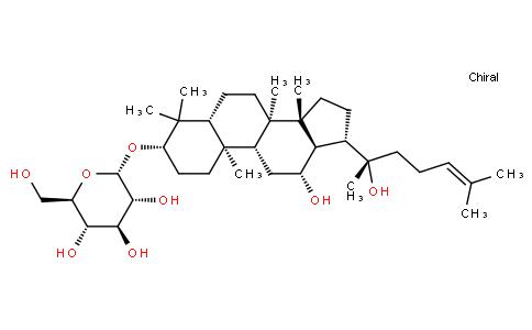 Ginsenoside Rh2