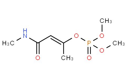 Fipronil+Triazophos,tiny-emulsion