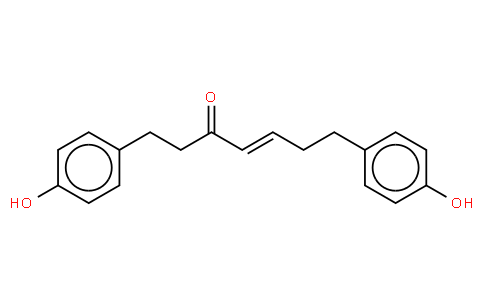 Platyphyllene