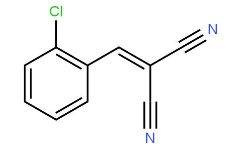 邻氯苄叉缩丙二腈
