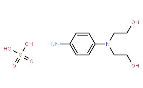 M10880 | 54381-16-7 | N,N-Bis(2-hydroxyethyl)-p-phenylenediamine sulphate