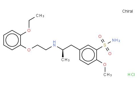 17109008 - 盐酸坦索罗辛 | CAS 106463-17-6